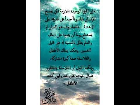 Pin By Marwa Madian On My Audios صوتياتي Book Cover Books Cover