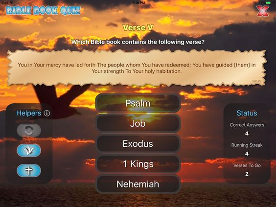 """""""You in Your mercy have led forth The people whom You have redeemed; You have guided them in Your strength To Your holy habitation."""" is a verse from which Bible book? Find answer here on BibleGateway: https://www.biblegateway.com/passage/?search=Exodus+15&version=NKJV (Screenshot from *FREE* app: https://itunes.apple.com/app/id775306923)"""