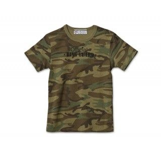 Official Ring Guard Shirt in Camouflage #wedding #gifts #daisydays