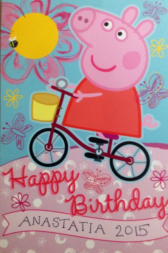Personalised Peppa Pig Birthday Card Peppa Pig Pinterest Pigs
