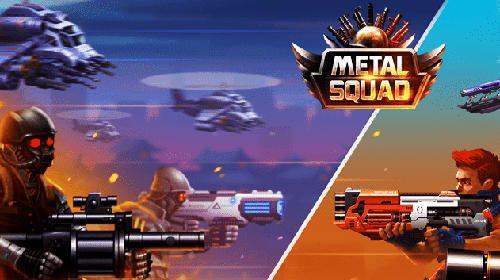 Metal Squad New Hack September 2019 Metal Squad Cheats Metal Squad Hack And Cheats Metal Squad Hack 2019 Updated Metal Squad Online Games Games Cheating