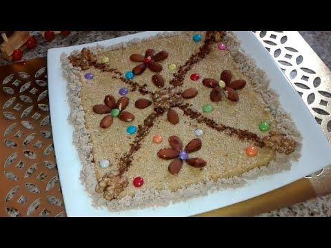 حضري أحلى طمينة للمولود و النفاس و صلوا على الحبيب المصطفى Youtube Desserts Cake Food