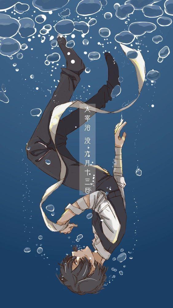 Anime Oboi Oboi Na Telefon Osamu Dazaj Vel Anime Vel
