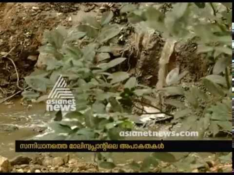 Pollution control board report against Sabarimala waste disposal - board report
