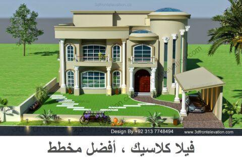 2 Best Classical Arabic Villa Facade Design أفضل مخطط فيلا كلاسيكية Villa Design Modern Villa Design House Design