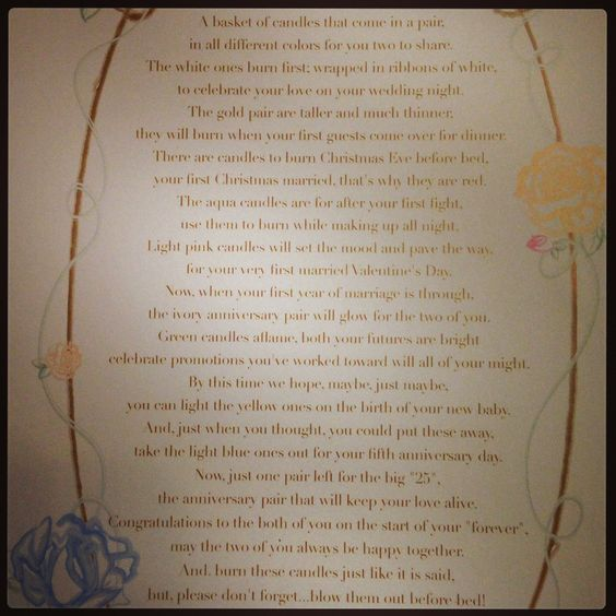 Wedding Gift Of Candles Poem : candle poem creative shower and more poem bridal shower candles bridal ...