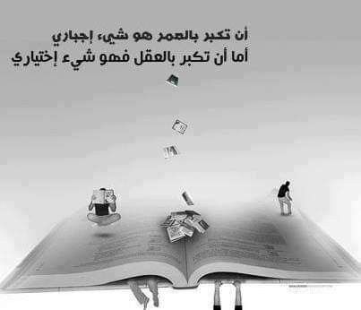 شعر فاروق جويدة ما أجمل الأيام في دنيا السحاب عالم الأدب Words Quotes Quran Quotes Inspirational Alive Quotes