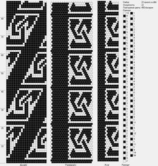 бисерные схемы