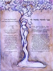 Hila considers having a ketubah like this for her future wedding.