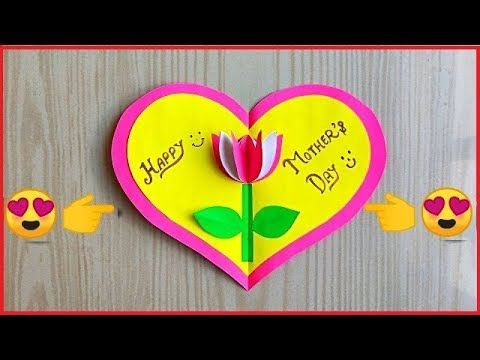 Easy And Beautiful Card For Mother S Day Handmade Mother S Day