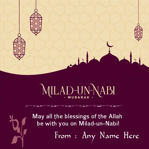 Want To Write Name On Eidemilad Or Miladunnabi2019images And