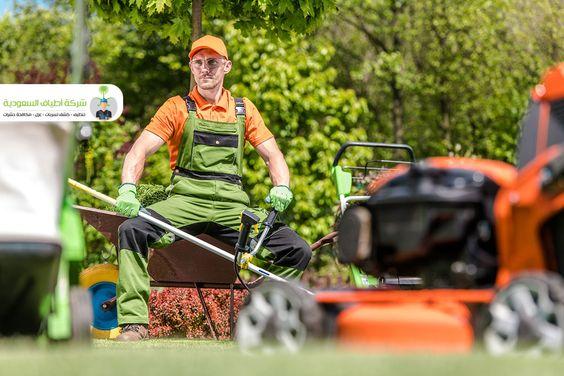 شركة تنظيف منازل بخميس مشيط أرخص أسعار شركات النظافة العامة في خميس مشيط عسير Garden Maintenance Landscaping Company Landscaping Equipment