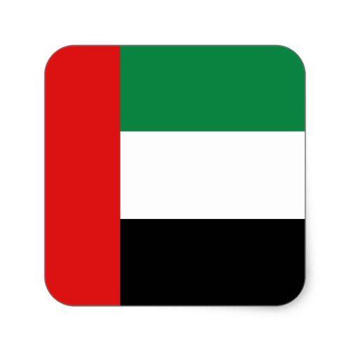 Uae Flag Sticker Zazzle Com In 2020 Uae Flag Custom Stickers Flag