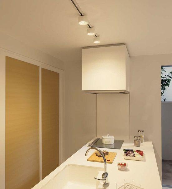 Daiko ダクトレール用 Led小型シーリングライト キッチン