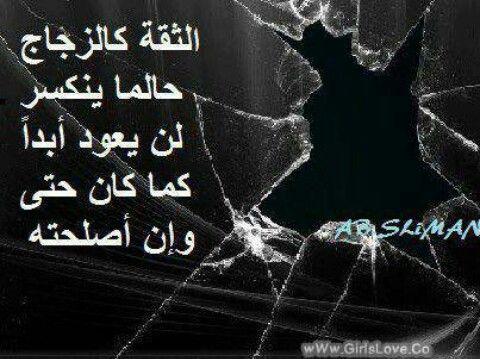 Pin By يحيي ابو On يارب والله تعبت Poster Logos Movie Posters