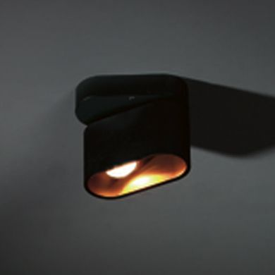 Modular Lighting Instruments | Duell Surface | Ceiling Lighting | Share Design | Home, Interior & Design Inspiration