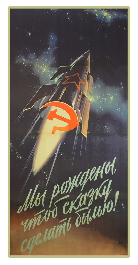 """We Are Born to Make a Fairy Tale Come True! 1960  Artist: Valentin Viktorov (1909-1981)  After the Soviet Luna-1 rocket became the first manmade object to reach heliocentric orbit, it was dubbed """"the Tenth Planet"""". Viktor Ivanov was an important Soviet artist who worked in a variety of graphics genres. As a posterist, he won two State Prizes and numerous awards in international competitions."""