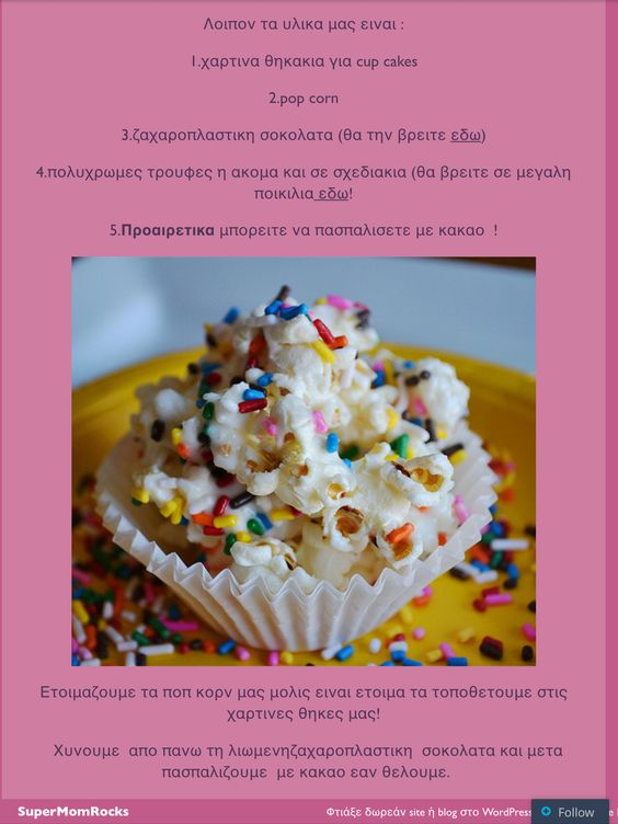 Popcorn Cup cakes