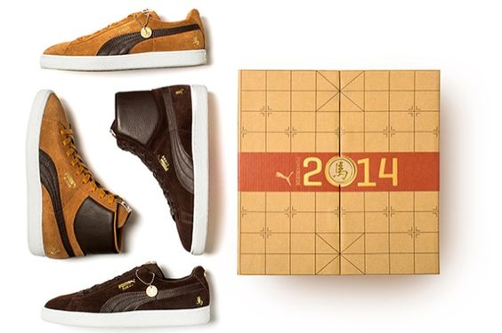 #puma suede Year of the Horse (2014) #sneakers