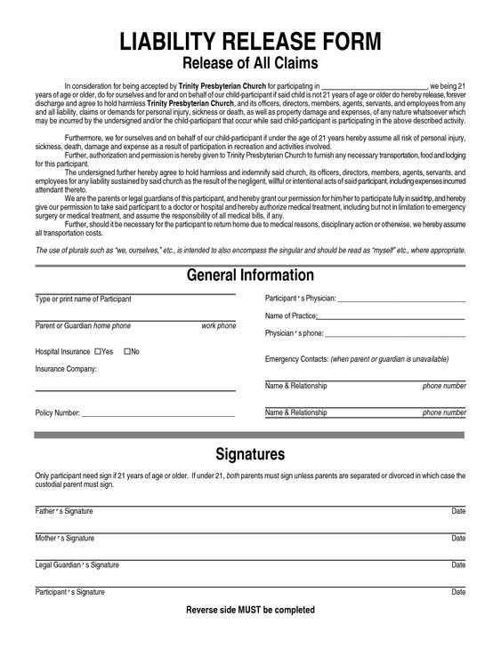 general liability waiver form general liability release form pdf pdf church forms