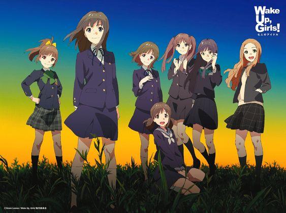 草に立つメンバー