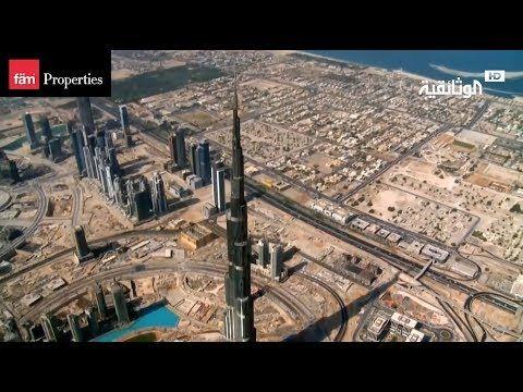 كيف تم بناء برج خليفة دبي Youtube City Photo City Photo