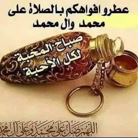 Pin On صباح الشهد والعسل صباح الحب والغزل صباح مصحوب بالامل صباح الورد يا عسل