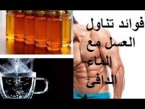 فوائد العسل مع الماء تعرف علي فوائد شرب الماء الدافئ مع العسل عند ا Blog Posts Blog