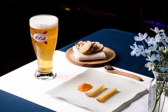 Bia Kronenbourg 1664 5.5% - Chai 330ml - Bia Pháp Nhập Khẩu TPHCM