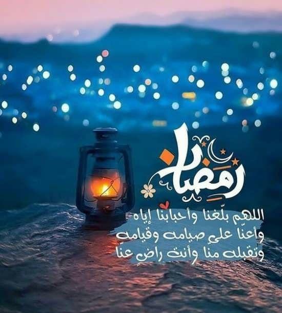 زیباترین عکس پروفایل ماه رمضان Ramadan Kareem Pictures Ramadan Ramadan Mubarak Wallpapers