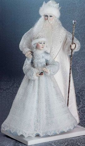 Father Frost & Snow Maiden