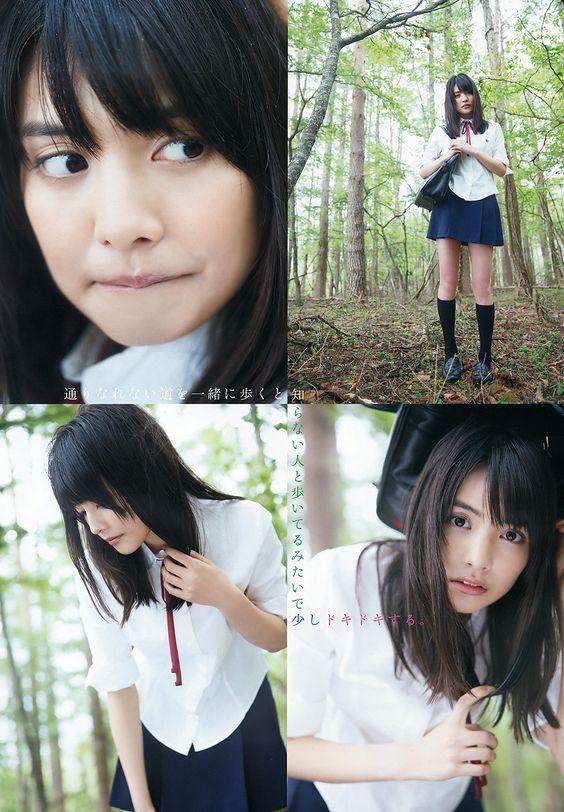 Resultado de imagen para Arisa Matsunaga