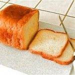 Pan con harina de arroz para celíacos