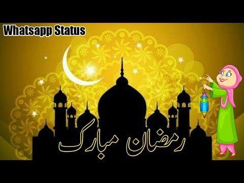 Ramzan Mubarak Status Video 2019 New Special Whatsapp Status Ramzan Mubarak Status In Female Voice Youtube Status The Voice Video