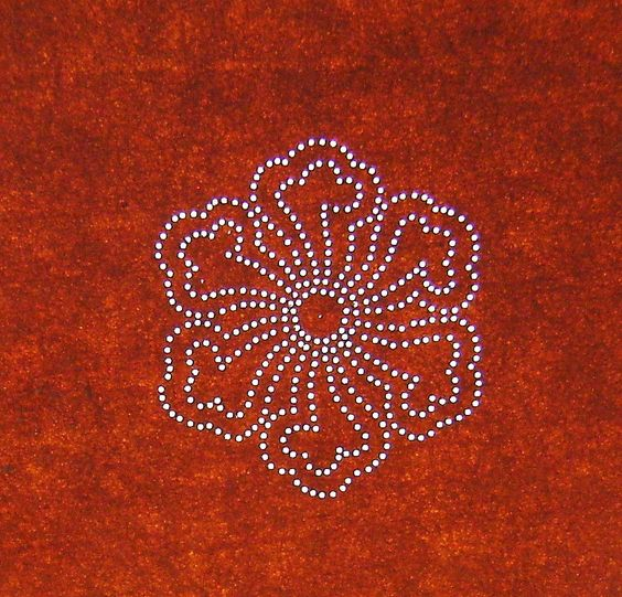 Vintage Japanese Stencil Family Crest Kamon Stencil  Intricate Design #120