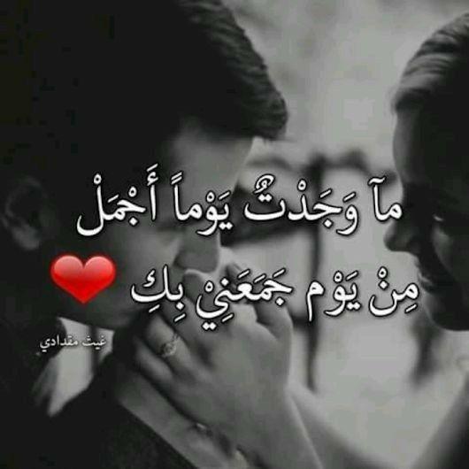 يا اميرة كل النجمات I Love You My Queen Is Mi Love Smile Quotes Sweet Love Quotes Romantic Love Quotes