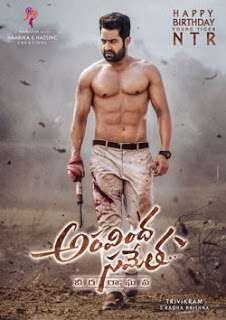 Ntr Aravinda Sametha Veera Mp3 Songs Download Telugu 2018 Full Movies Online Free Telugu Movies Download Download Free Movies Online