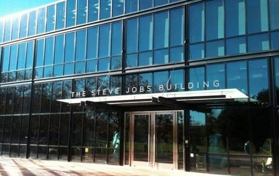 Pixar、本社ビルの名称を「スティーブ・ジョブズ ビルディング」に変更   ブログヘラルド