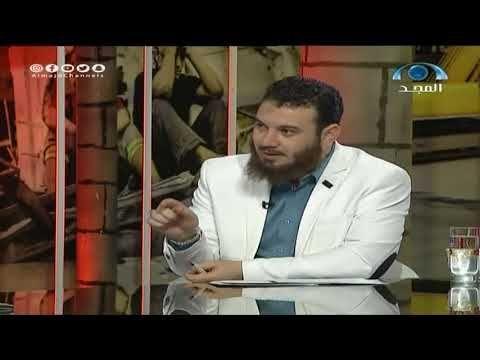 لقاء د حسن الحسيني على قناة المجد حلقة بعنوان عمر وفتح بيت المقدس برنامج بوصلة الصراع Youtube Fictional Characters