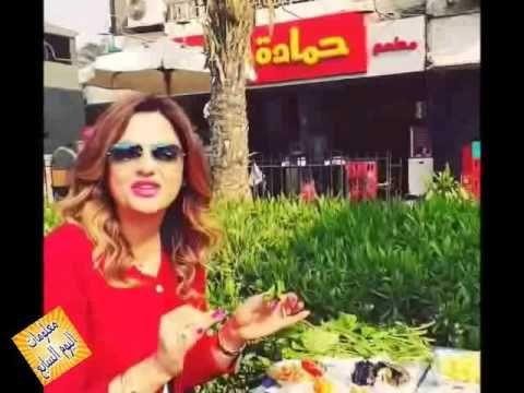 باسكال مشعلاني علي الرصيف بتاكل فول وطعمية