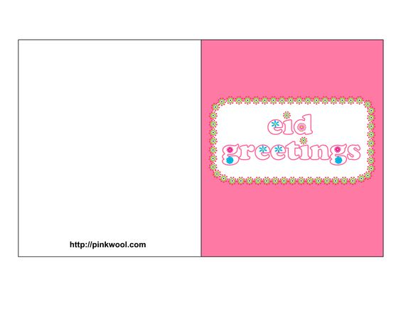 Cards Birthday Online Free Free Printable Eid Cards kiss anime - birthday card template
