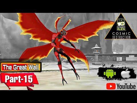 Ben 10 Ultimate Alien Cosmic Destruction Part 15 The Great