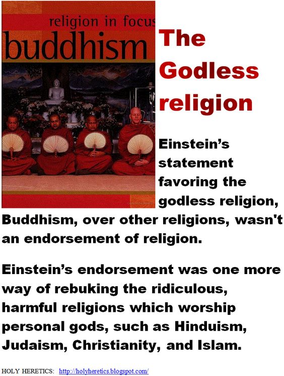 thesis statement on roman religion There were many differences between the christians and the romans religion the romans believed and worshiped many different gods they thought that in order to be on the gods' good side, they had to perform rituals.