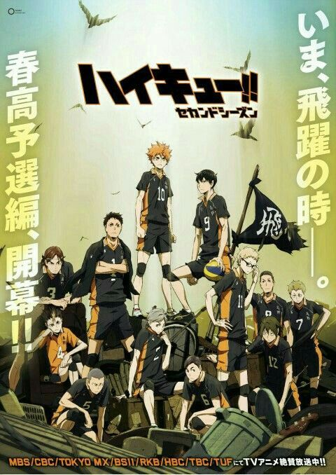 20 Best Haikyuu Part9 In 2020 Haikyuu Haikyu Shiratorizawa