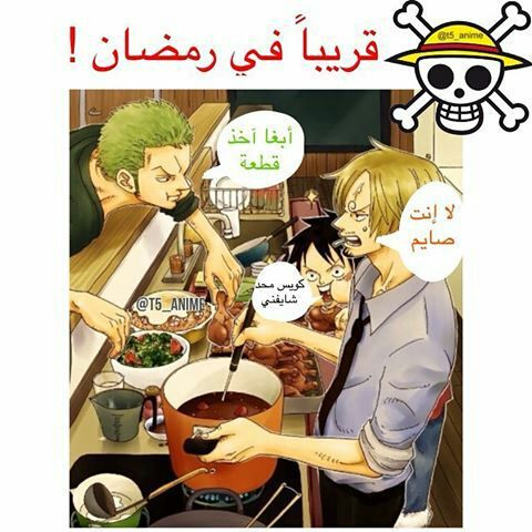 عشيرة الأوتاكو Anime Funny Anime Memes Funny Funny Photo Memes