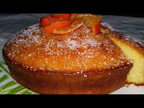 كيكة توحفة غزالة فلمداق بالمندرين ببيضتين طالعة خفيفة هشيشة تدوب فالفم ب Cake Recept Food Baking
