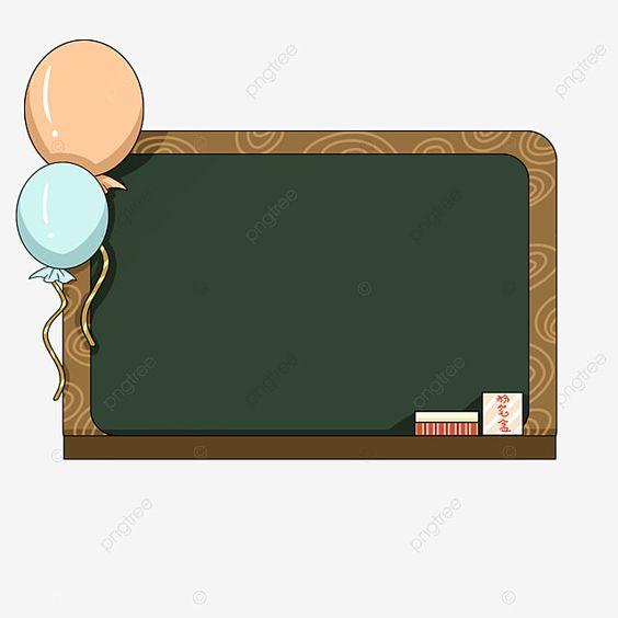 سبورة سوداء صغيرة بالونات ملونة سبورة صغيرة إبداعية سبورة صغيرة مرسومة باليد سبورة صغيرة كرتون سبورة فنية سبورة سوداء صغيرة بالونات ملونة Png وملف Psd ل Balloon Illustration Balloons Illustration