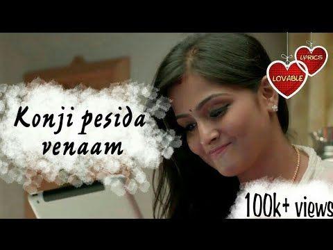 Pin By Suganya Arvind On Vijay Love Songs Songs Download Video