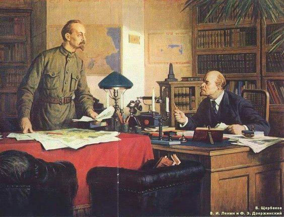 Lenin & Dzerzhinsky