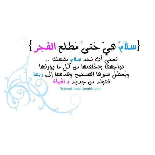 Pin By Haidy On رمضان Allah Math Reading